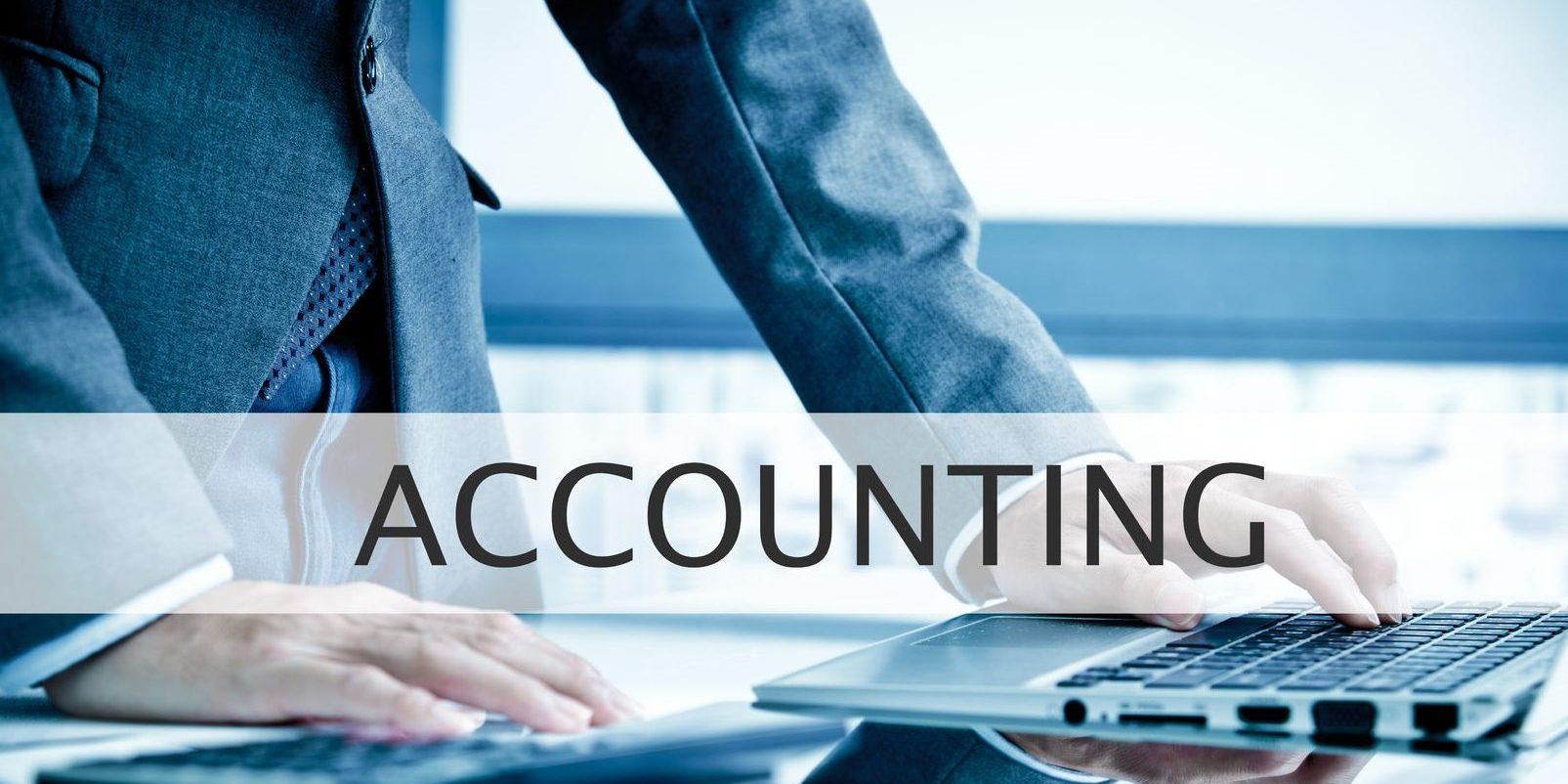 SAP B1企業管理系統
